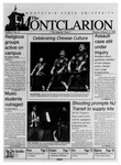 The Montclarion, February 12, 1998