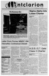 The Montclarion, October 05, 2000